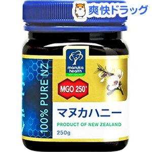 マヌカヘルス マヌカハニー MGO250+ / マヌカヘルス☆送料無料☆マヌカヘルス マヌカハニー MGO...