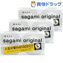 コンドーム サガミオリジナル002 Lサイズ(10コ*3コセット)【サガミオリジナル】[避妊具]
