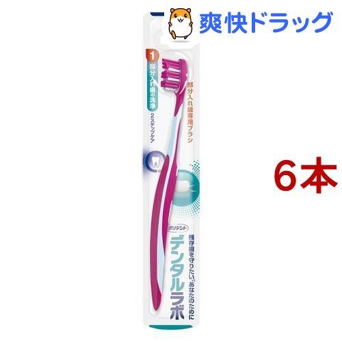 歯ブラシ, その他  (6)