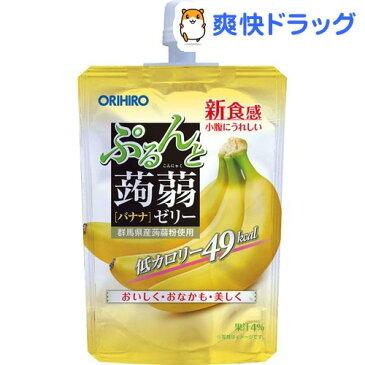 オリヒロ ぷるんと蒟蒻ゼリー スタンディング バナナ(130g*8コ入)【ぷるんと蒟蒻ゼリー】