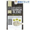 【訳あり】スーパー穀物 キヌアブレンド SHIRO(5袋入)