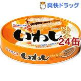 いわし味噌煮(100g*24缶セット)