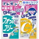 DHC フォースコリー+ビタミンCハードカプセル 20日分付(1セット)【DHC サプリメント】