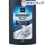 ディブ 薬用デオドラント ボディソープ 詰替用(400mL)