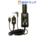 プロテック スマートフォン用FMトランスミッター手ぶら通話+充電 ブラック PSTM-MC-BK(1コ入)