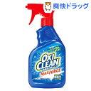 オキシクリーン マックスフォース / オキシクリーン(OXI CLEAN) / 洗濯用洗剤★税抜1900円以上...