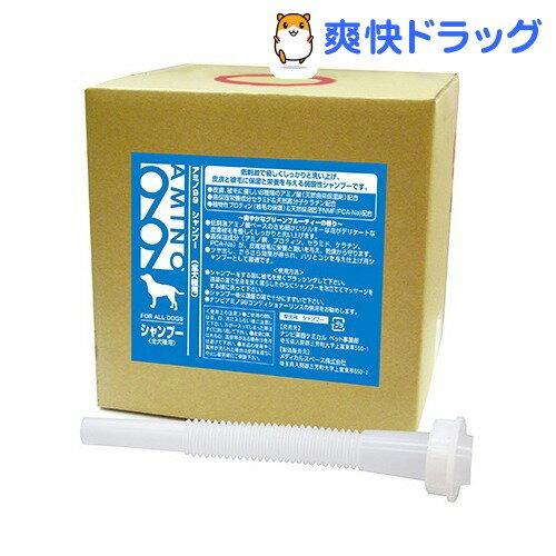 ナンビ アミノ99 シャンプー オール犬種用(10L)【送料無料】