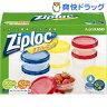 ジップロック スクリューロック 8コ入 アソートボックス(1セット)【soukai_0912】【Ziploc(ジップロック)】[キッチン用品]