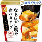マルちゃん なめらか豆腐を食べるスープ スンドゥブチゲ味(1コ入)【マルちゃん】
