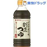 ミツカン プロが使う味 割烹つゆ(500mL)