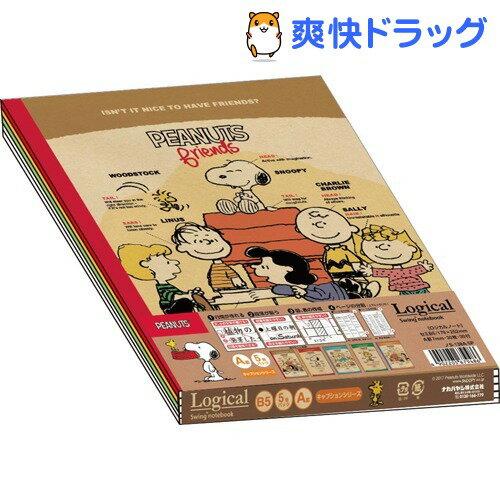 ナカバヤシ スイングロジカルノート スヌーピー/キャプション ノS-138A-5P(5冊パック)【ナカバヤシ】