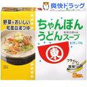ちゃんぽんうどんスープ(14g*3袋入)[調味料 つゆ スープ]