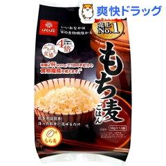 もち麦ごはん(50g*12袋入)【はくばく】