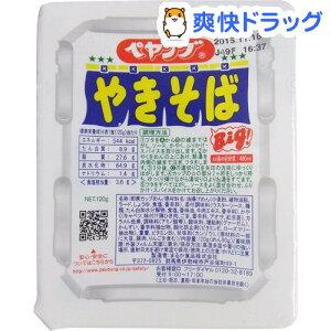 ペヤング ソースやきそば(1コ入)【ペヤング】[ペヤング やきそば 焼きそば カップ麺 非常食]