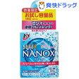 【在庫限り】トップ スーパー ナノックス お試し容量品(380g)【スーパーナノックス(NANOX)】
