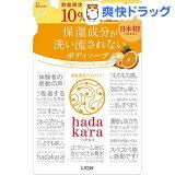 ハダカラ ボディソープ フルーツガーデンの香り 詰替 10%増量品(396mL)