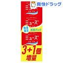 【企画品】ミューズ 石鹸 レギュラー 3+1コ 感謝記念品(1セット)【ミューズ】