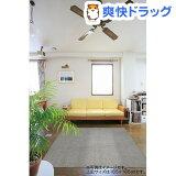 イケヒコ モデルノ ラグマット 185*185cm グレー フローリング対応 洗濯機OK(1枚入)