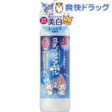 なめらか本舗 薬用美白しっとり化粧水 マイメロディ限定デザイン(200mL)