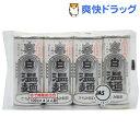 きちみ製麺 つり鐘印 白石温麺(400g*1コ入)【きちみ製麺】