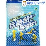 塩熱飴スポーツ(80g)