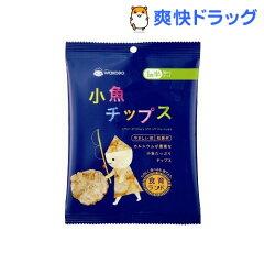 和光堂 食育ランド 小魚チップス(20g)【食育ランド】[離乳食・ベビーフード ピジョン]