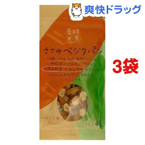 ささみベジタパン(40g*3コセット)