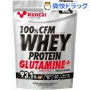 Kentai(ケンタイ) 100%CFM ホエイプロテイン グルタミン プレーン K0220(850g)【kentai(ケンタイ)】 その1