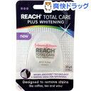 リーチ デンタルフロス トータルケア ホワイトニング ミント(27.4M)【REACH(リーチ)】