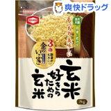 亀田製菓 玄米好きのための玄米(2kg)