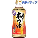 キッコーマン 濃いだし本つゆ(500mL)