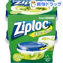 ジップロック スクリューロック(300mL*2コ入)【soukai_0912】【Ziploc(ジップロック)】
