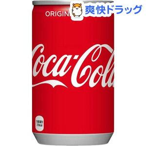 コカ・コーラ / コカコーラ(Coca-Cola) / 炭酸飲料 清涼飲料水 コカコーラ☆送料無料☆コカ・コ...