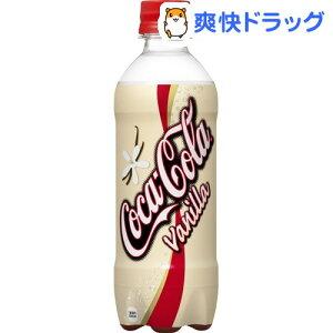 コカ・コーラ バニラ / コカコーラ(Coca-Cola)☆送料無料☆コカ・コーラ バニラ(490mL*24本入)...