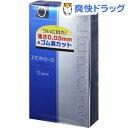 コンドーム リンクルゼロゼロ 1500(12コ入)【リンクルゼロゼロ】[避妊具]