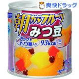 朝からフルーツ みつ豆(190g)