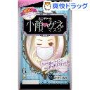 【企画品】小顔にみえマスク ふつうサイズ6枚+マスクケース1コセット(1セット)