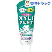 キシリデント ライオン 歯磨き粉