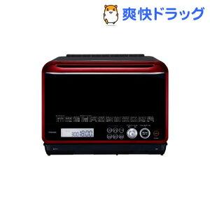 東芝 過熱水蒸気オーブンレンジ グランレッド ER-ND300(R)(1台)【東芝(TOSHI…