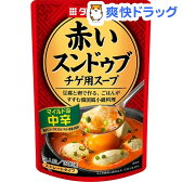赤いスンドゥブチゲ用スープ 中辛(2人前)