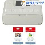 キヤノン コンパクトフォトプリンター セルフィーCP1300 WH カードプリントキット(1台)