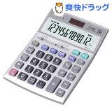 カシオ 本格実務電卓 DS-20WK(1コ入)