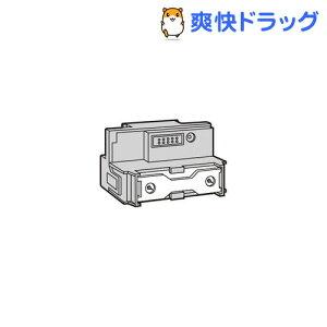シャープ プラズマクラスターイオン ユニット プラズマクラスター