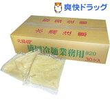 北緯40度 業務用盛岡冷麺 #20(30食入)