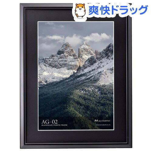 アルミ額 AG-02 ブラック A4(1コ入)【ハクバ(HAKUBA)】