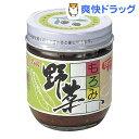 マルシマ 野菜もろみ(170g)