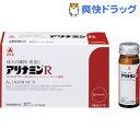 アリナミンR(80mL*10本入)【HLS_DU】 /[栄養ドリンク 滋養強壮]【送料無料】
