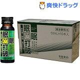 眠眠打破 濃抹茶味(50mL*10本入)