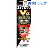 ブテナロックVα クリーム(セルフメディケーション税制対象)(15g)