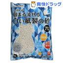 猫砂 クリーンミュウ ミュウサンド 固まる流せる白い紙製の砂(7L)【クリーンミ